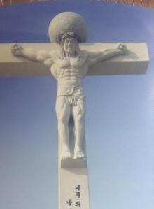 korean jesus